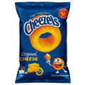 CHEEZELS CHEESE           45GM